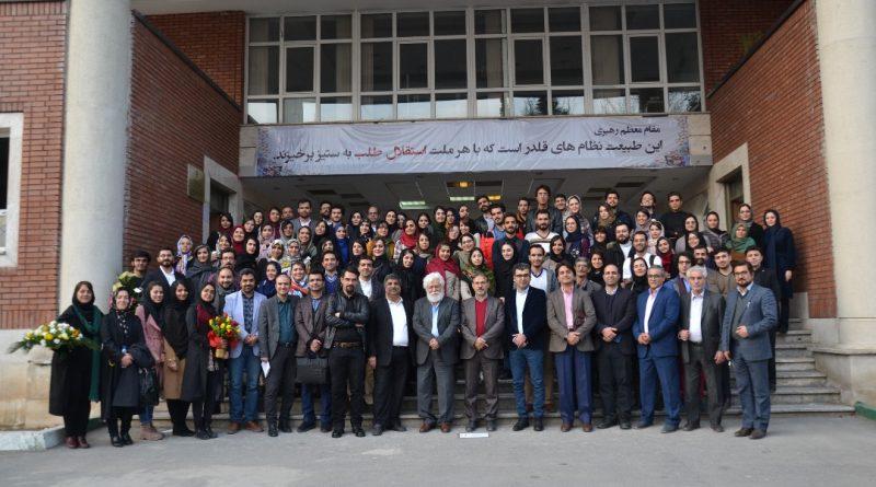 سومین گردهمایی سالانه انجمن علمی معماری منظر ایران